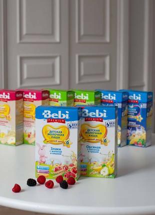 Детские каши Bebi молочные и безмолочные