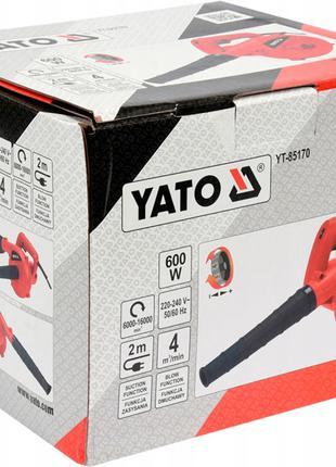 Воздуходувка пылесос электрическая Yato YT-85170