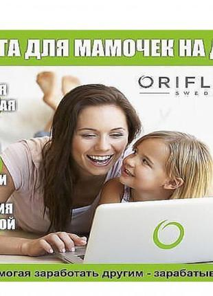 Менеджер в интернет- магазин онлайн