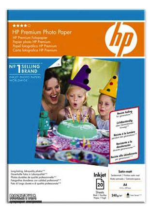 Бумага HP Premium Photo Paper Matte A4 (Q5433A)