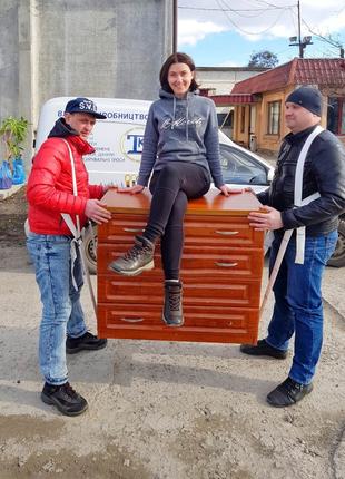Ремни для грузчиков РПВ