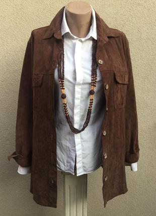 Кожаная,замша рубашка,жакет,пиджак,куртка,большой размер