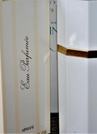 Giorgio armani eau parfumee 50ml винтаж франция