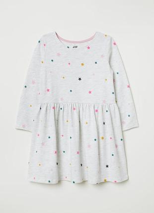 Платье с длинным рукавом  в звёзды