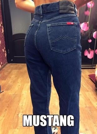 Стильные брендовые джинсы бойфренд c  завышенной талией
