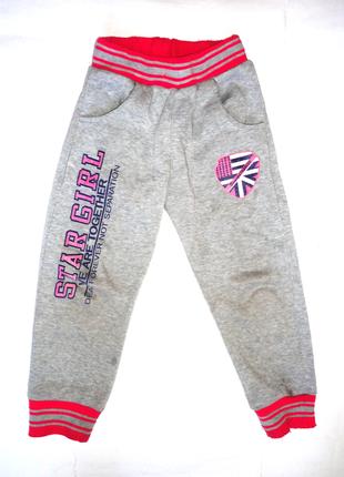 Спортивные брюки с начесом 4г (т.40-60,дл.60)
