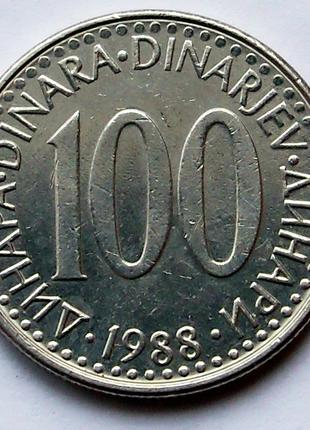 100 динаров 1988 года