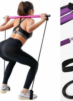 Акция-Эспандер, палка гимнастическая с эспандерами для фитнеса,пи
