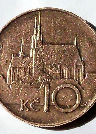 10 крон 1993 года