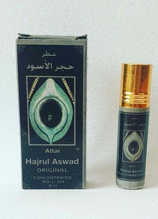 "Hajrul Aswad ⭐ ""Черный камень""⭐"