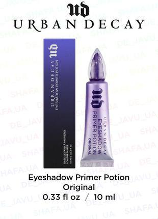 Праймер для век urban decay eyeshadow primer potion 10 мл orig...