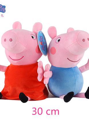 Мягкая игрушка свинка пеппа/плюшевая свинка пепа