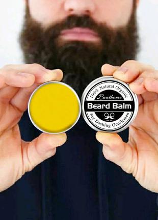Бальзам для бороды манго/без запаха, 30 грамм