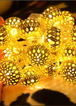 Золотая гирлянда сфера шарик 20 Led