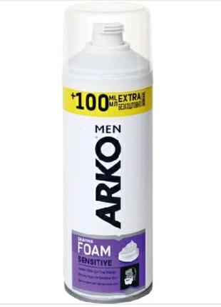 300ml👍🏼Пена для бритья ARKO Sensitive (300мл.)