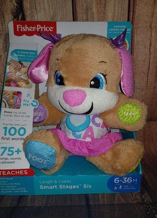 Fisher-Price Laugh Learn сестричка умного щенка. Оригинал....
