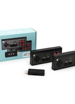 Игровая приставка на 620 игр с беспроводными джойстиками (конс...