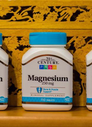 Магний, 250 мг, 110 таблеток