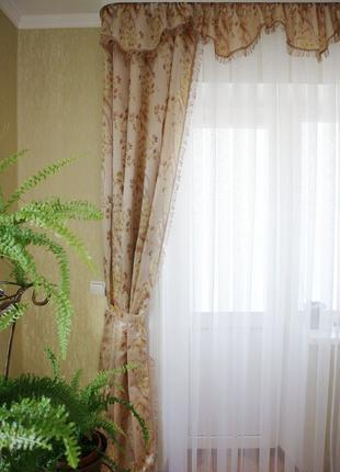 Комплект шторы с ламбрекеном (портьеры, занавески)