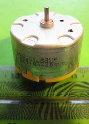 Мотор (двигатель) RC500-KN-13500/DV для робота пылесоса
