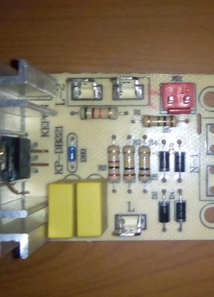 Блок управления для стационарного блендера 2200 вт