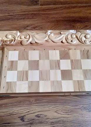 Шахмати-шашки-нарди