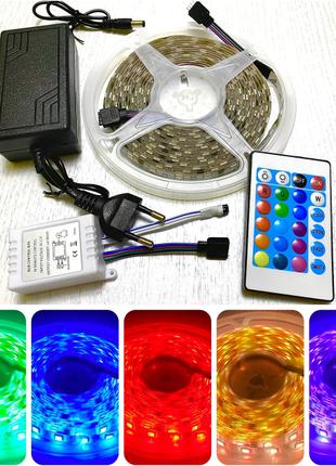Светодиодная лента 16 цветов с пультом и блоком питания LED 5050