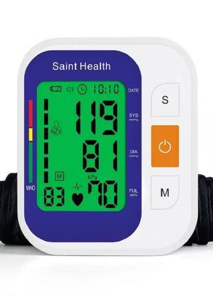 Тонометр для измерения кровяного давления (голосовой)