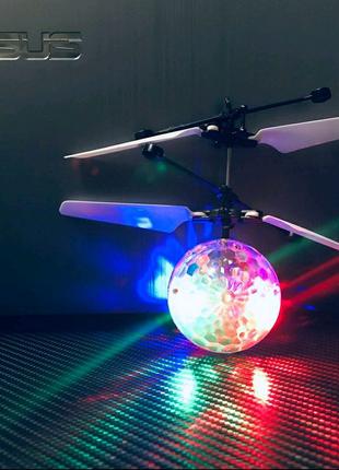 Летающий диско шар Whirly Ball led подарит море впечатлений и нас