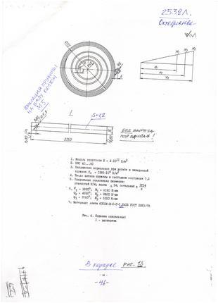 Пружина противовеса 2532Л спираль ленточная без выреза без бандаж