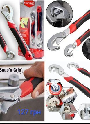 Ключ Snap N Grip 2 в 1🔥🔥🔥