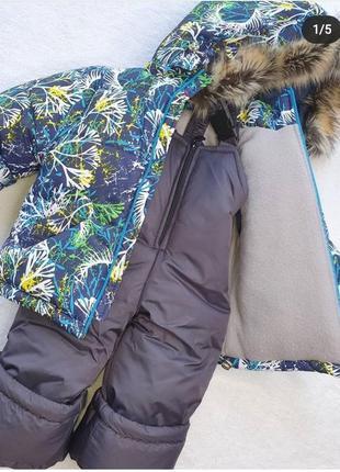 Зимний комбинезон штаны куртка для мальчика