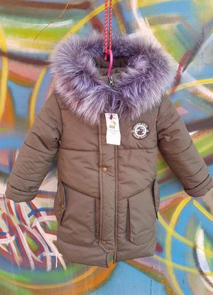 Удлиненная зимняя куртка пальто для мальчика