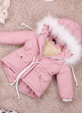 Зимняя теплая парка на овчине для девочки