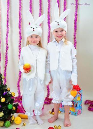 """Карнавальный костюм """"зайка белый"""", новогодний костюм"""