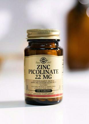 Цинк пиколинат zinc picolinate Solgar 22 мг, Солгар 100 таблеток