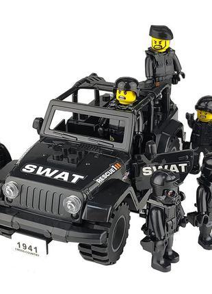 Фигурки, человечки, спецназ с машиной лего, lego аналог