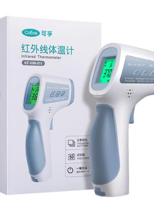 Многофункциональный бесконтактный ИК-термометр