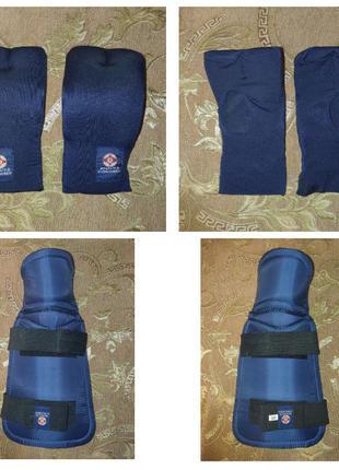 Защита ног и рук для карате (на возраст 7-10 лет)