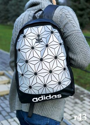 Рюкзак Adidas 3D білий