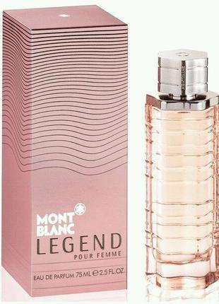 100 мл Legend Pour Femme Mont Blanc (ж)