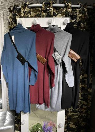 Гламурная туника свитер оверсайз с поясом карман кожа