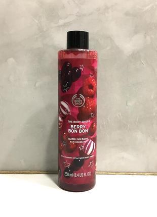 "Пена для ванн the body shop ""ягодная карамель"" berry bonbon"