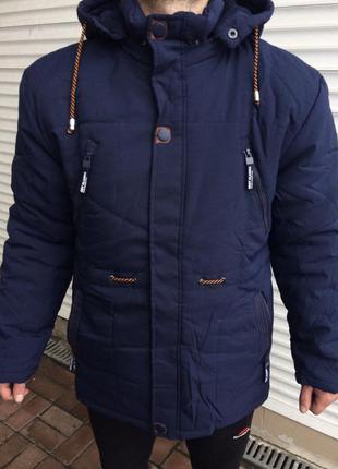 Новая мужская куртка на флисе.