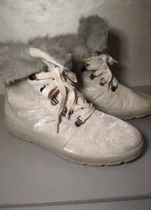 Немецкие ботинки rohde