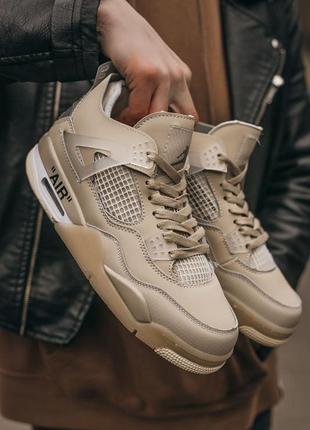 Nike air jordan retro 4  bred бежевы кожаные женские кроссовки...