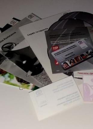 Новая сервисная книжка Toyota c пакетом Toyota Assistance