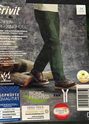 Функціональні туристичні штани crivit німеччина 40європ. наш46...