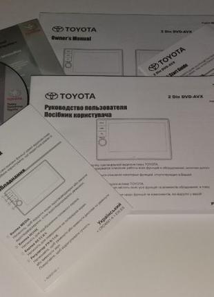 Инструкция (руководство) к аудиосистеме Toyota PZ366-60952