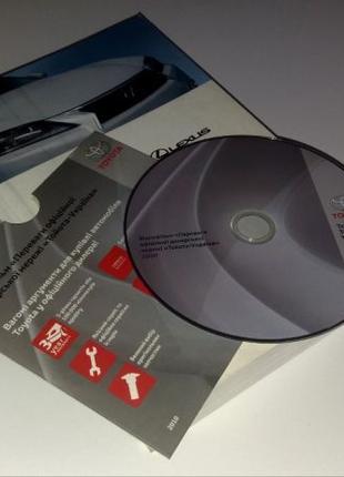 Инструкция (руководство) по эксплуатации для Lexus GS 350 (+CD)